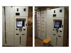 Smart E-Lockers