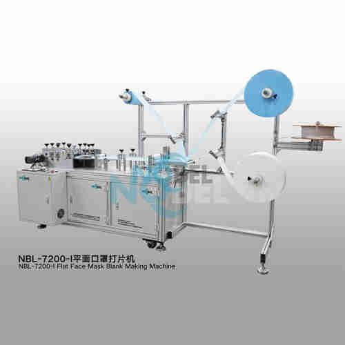 NBL-7200-I Flat Face Mask Blank Making Machine  medical mask production line