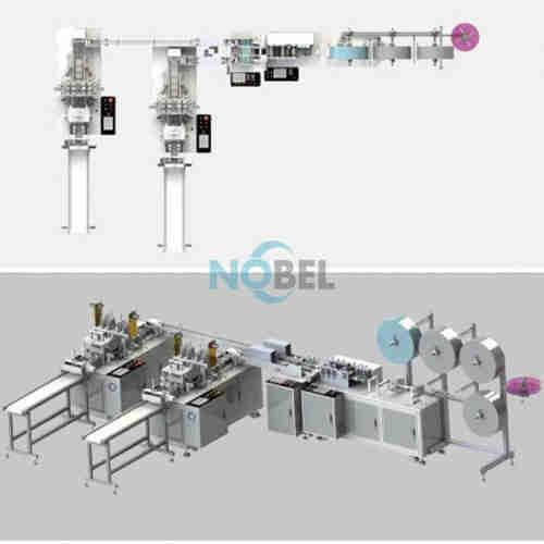 NBL-7200K Fully Automatic Kids Flat Face Mask Production Line (1+2)