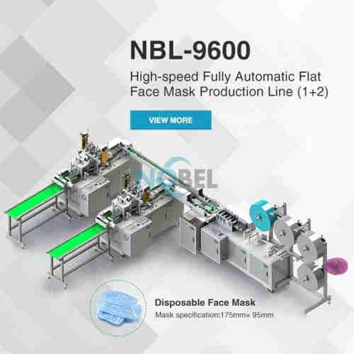 NBL-9600 High-speed Fully Automatic Flat Face Mask Production Line (1+2)