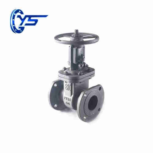 Gost Light Type Steel Gate Valve Z41H-16C  gate valve manufacturer   industrial gate valve supplier