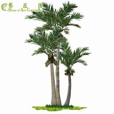 Artificial Palm Tree