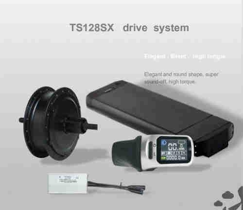 Aikema 128SX rear wheel hub motor for eRoad,eUrban,eMTB