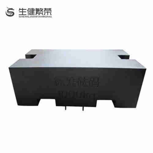 Lock-shaped counterweight