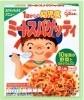 GLICO Meat Spagetti