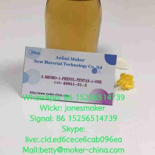 2-Bromovalerophenone C11h13bro CAS 49851-31-2, delivery guaranteed