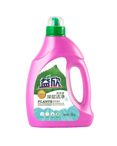 Liquid laundry detergent for clothes washing