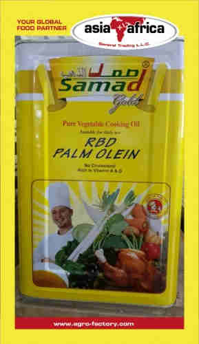 RBD Palm Oil CP 10