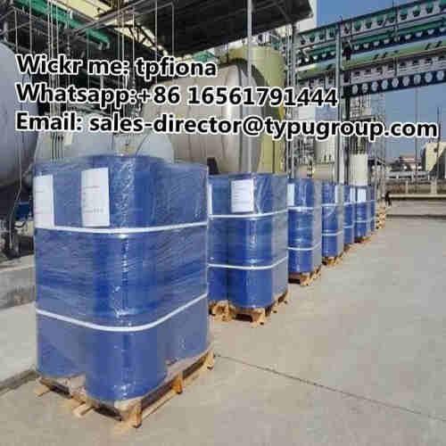 DMTDA E300 CAS 106264-79-3