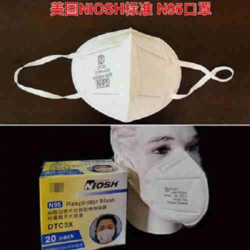 CE FDA approved N95 medical protective mask