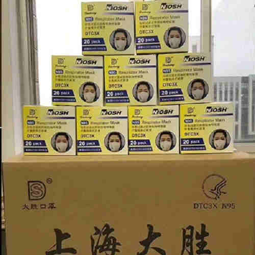 N95 medical protective mask used for virus prevention at hospital and clinic