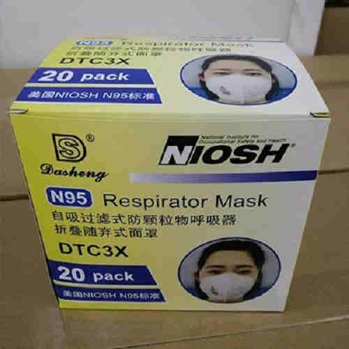 NIOSH standard N95 medical protective mask Particulate filtration efficiency reaches FFP3