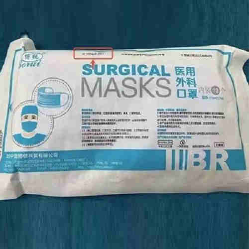 SMS structure 3-ply Middle meltbrown nonwoven fabric Medical surgical mask