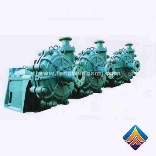 ZGB series slurry pump   vertical spindle pump