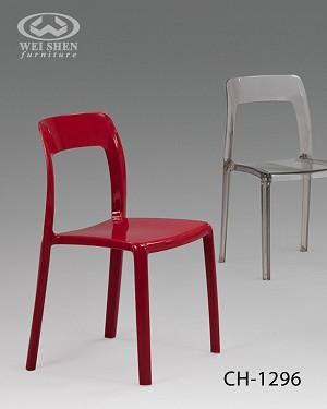 ABS Plastic Chair CH-1296