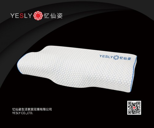 Cervical Spine Repair Butterfly-Shaped Sleep Aid Pillow