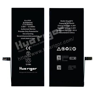Huarigor OEM/ODM High Capacity Battery for iPhone 7P