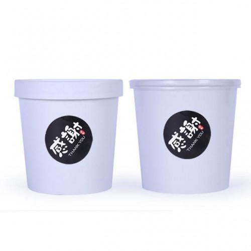 Bio Soup Cup