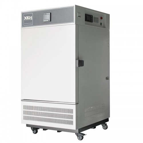 Ultra low temperature compact medical freezer