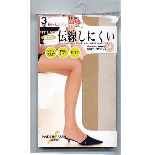 Run-resistant type Women's Pantyhose