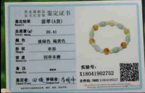 Certified 3 colors Natural A Jade jadeite Bead Bracelet Bangle